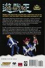YuGiOh  Vol 13 Includes Vols 37 and 38
