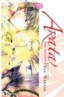 Arata The Legend Vol 17