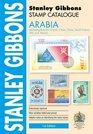 Arabia Catalogue Including Bahrain Kuwait Oman Qatar Saudia Arabia UAE  Yemen