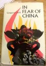 In fear of China