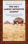 The No. 1 Ladies' Detective Agency (No 1 Ladies Detective Agency, Bk 1)