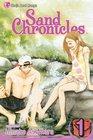 Sand Chronicles, Vol 1