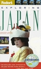 Fodor's Exploring Japan 2nd Edition