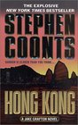 Hong Kong  (Jake Grafton, Bk 8)