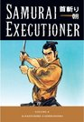 Samurai Executioner Volume 8 (Samurai Executioner)