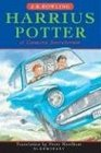 Harrius Potter Et Camera Secretorum: (Harry Potter and the Chamber of Secrets)
