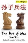 The Art of War Bilingual Edition English and Chinese