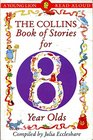 The Collins Book of Stories for Eight-year-olds