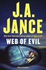 Web of Evil (Alison Reynolds, Bk 2)