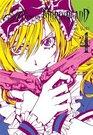 Alice in Murderland Vol 4