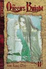 Queen's Knight The Volume 11