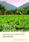 Compass American Guides Oregon Wine Country 1st Edition