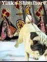 Yinka Shonibare Double Dutch