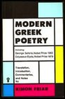 Modern Greek Poetry
