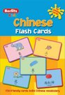 Chinese Flash Cards Kid-friendly Cards Build Chinese Vocabulary