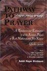 PATHWAY TO PRAYERYomim Noraim Sefardi