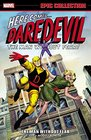 Daredevil Epic Collection The Man Without Fear