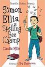 Simon Ellis Spelling Bee Champ