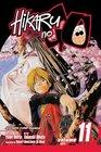 Hikaru No Go Vol 11