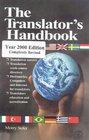 The Translator's Handbook, Third Edition