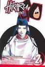 Hikaru No Go 2 First Battle