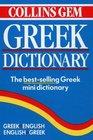 Collins Gem Greek Dictionary Greek English English Greek
