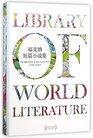 Library of World Literature  Faulkner's Short Stories