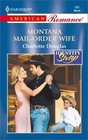 Montana Mail - Order Wife (Identity Swap) (Harlequin American Romance, No 868)