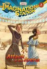 Attack at the Arena (AIO Imagination Station, Bk 2)