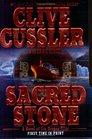 Sacred Stone (Oregon Files, Bk 2)