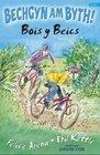Bois Y Beics