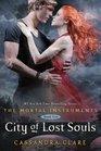 City of Lost Souls (Mortal Instruments, Book 5)