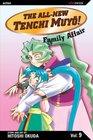 The All-New tenchi Muyo!, Volume 9 (Tenchi Muyo!)
