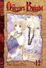 Queen's Knight The Volume 12