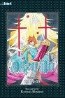 DGray-man  Vol 5 Includes Vols 13 14 15