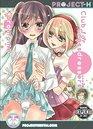 Club for Cross Dressers (Hentai Manga)