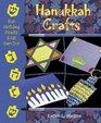 Hanukkah Crafts