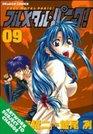 Full Metal Panic Volume 9