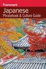 Japanese Phrasebook  Culture Guide