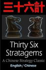 Thirty-Six Stratagems Bilingual Edition English and Chinese The Art of War Companion Chinese Strategy Classic Includes Pinyin
