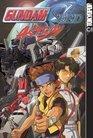 Gundam Seed Astray (Gundam (Tokyopop) (Graphic Novels))