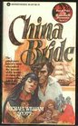 China Bride Rakehell Dynasty Book Two