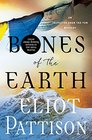 Bones of the Earth An Inspector Shan Tao Yun Mystery