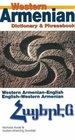 Western Armenian Dictionary  Phrasebook Armenian-English/English-Armenian