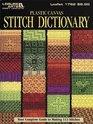Plastic Canvas Stitch Dictionary  (Leisure Arts #1762)