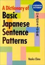 A Dictionary of Basic Japanese Sentence Patterns (Kodansha Dictionary)
