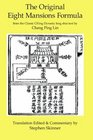 The Original Eight Mansions Formula a Classic Ch'ing Dynasty feng shui text