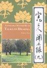 Venerable Master Hua's Talks on Dharma: Vol Nine