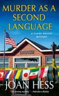 Murder as a Second Language (Claire Malloy, Bk 19)