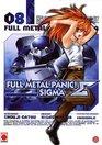 Full Metal Panic Sigma Tome 8